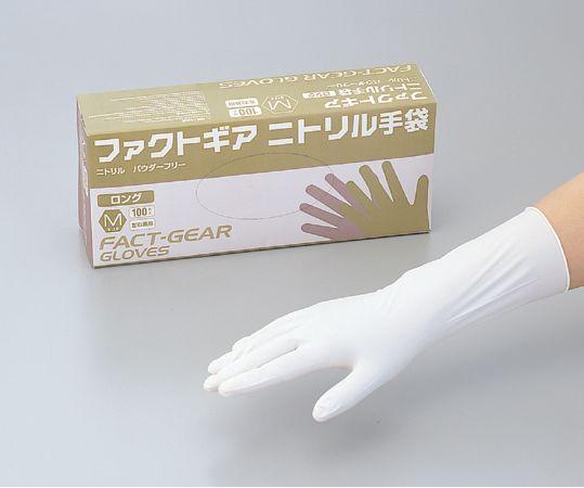 Găng tay - 2-1616-01
