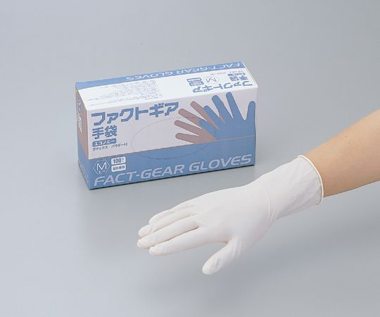 Găng tay - 2-1614-01